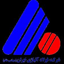 شرکت فولاد آلیاژی ایران(سهامی عام)
